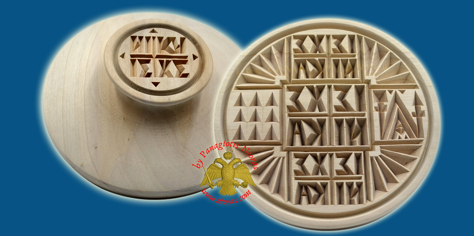 Prosphora Stamp Wooden Seal Hand Carved from Mount Athos Monks 14cm