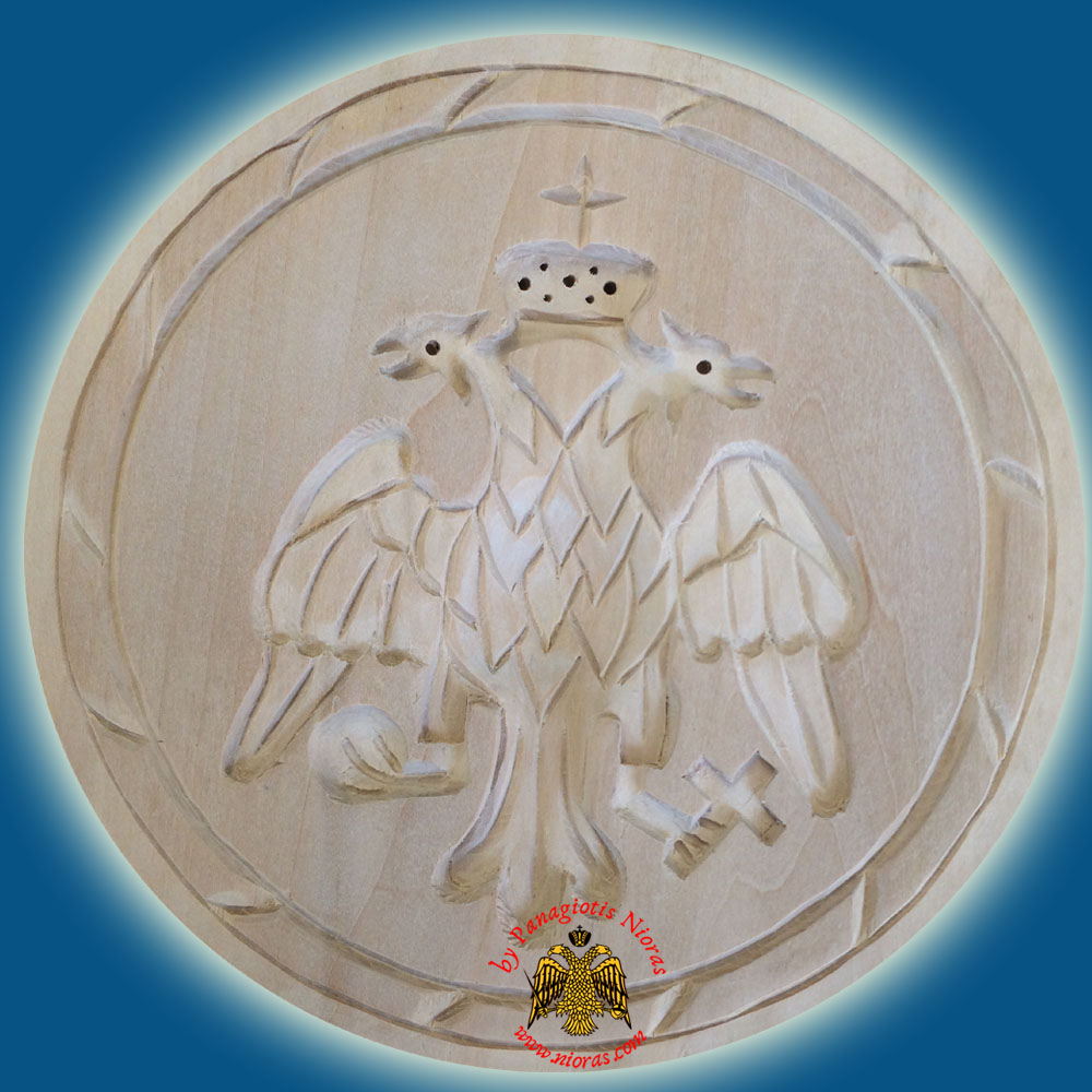 Prosphora Seal Wood Carved from Mount Athos for Artoclasia with Byzantine Eagle