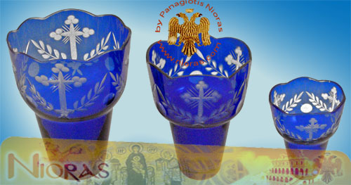 Romanian Orthodox Cross Carved Glass Cups Blue