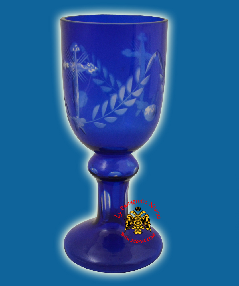 Romanian Orthodox Engraved Glass Cups with Base Blue 18cm