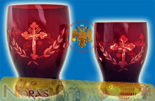 Romanian Hand Carved Orthodox Glass Votive Standing Cup Red