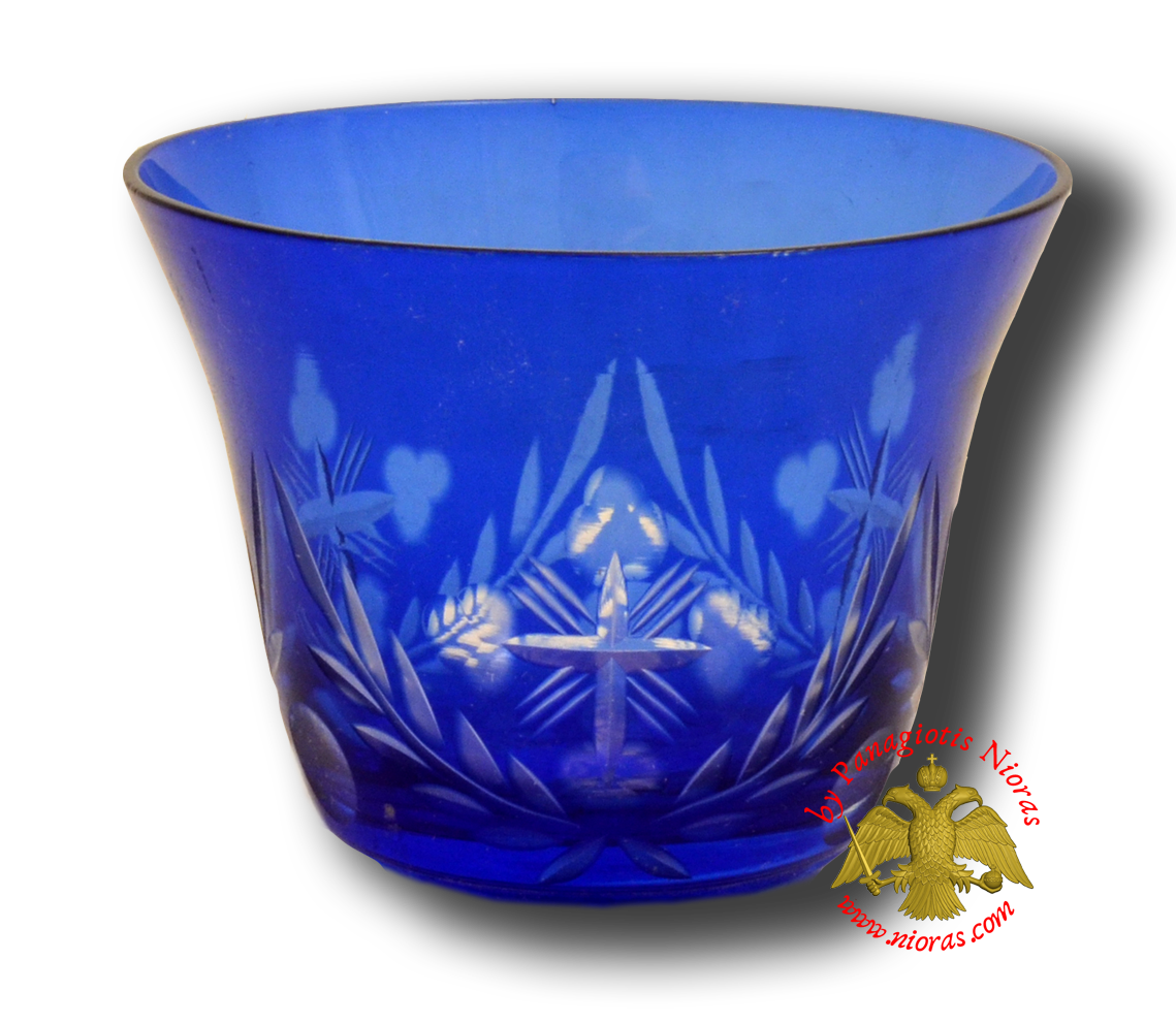 Romanian Orthodox Glass Votive Tea Light Cup Blue SET of 2