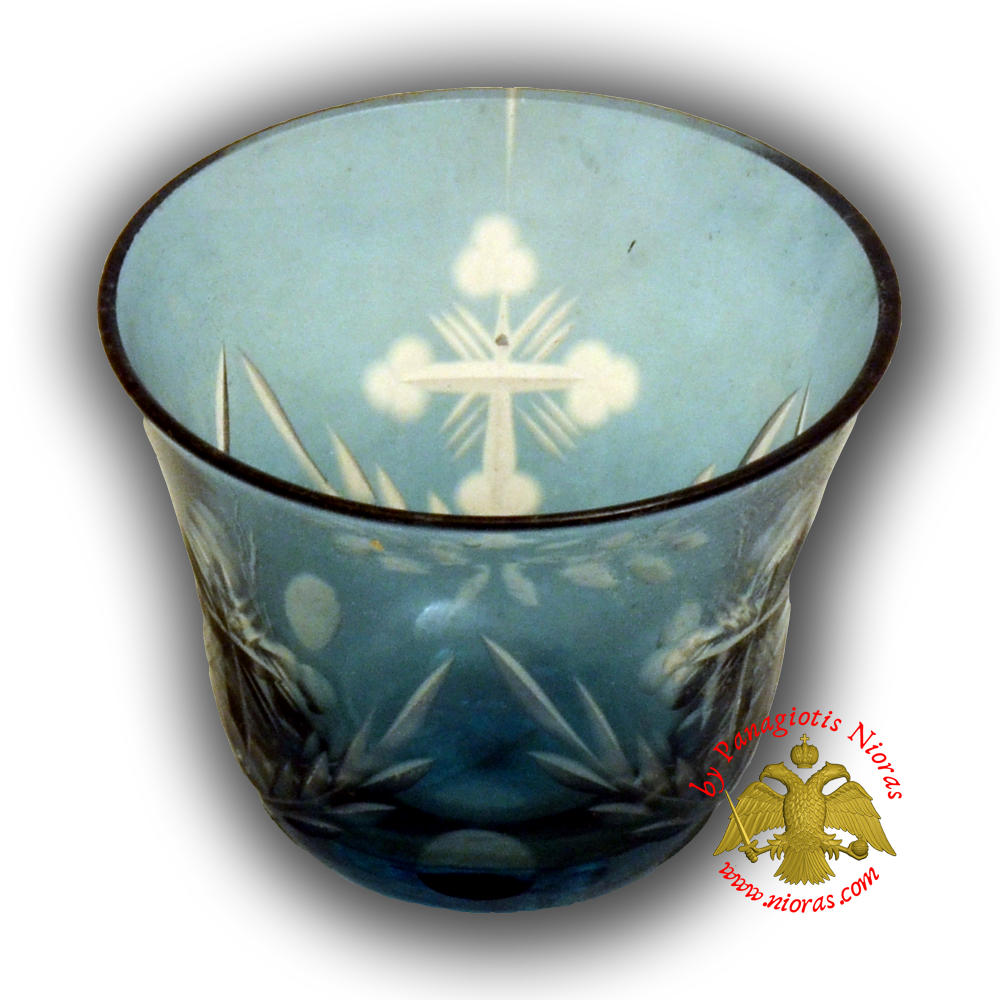 Romanian Orthodox Glass Votive Tea Light Cup Turquoise SET of 2