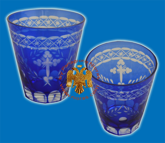 Romanian Glass Blue Cup with Cross