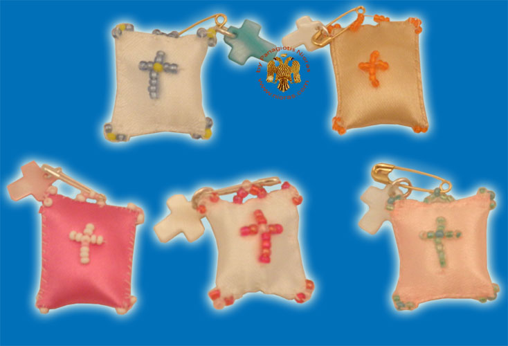 Special Amulet With Cross
