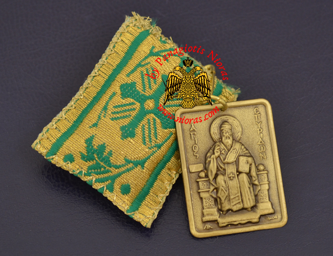 Amulet - Pendant Rectangular with Metal Icon of Saint Spyridon