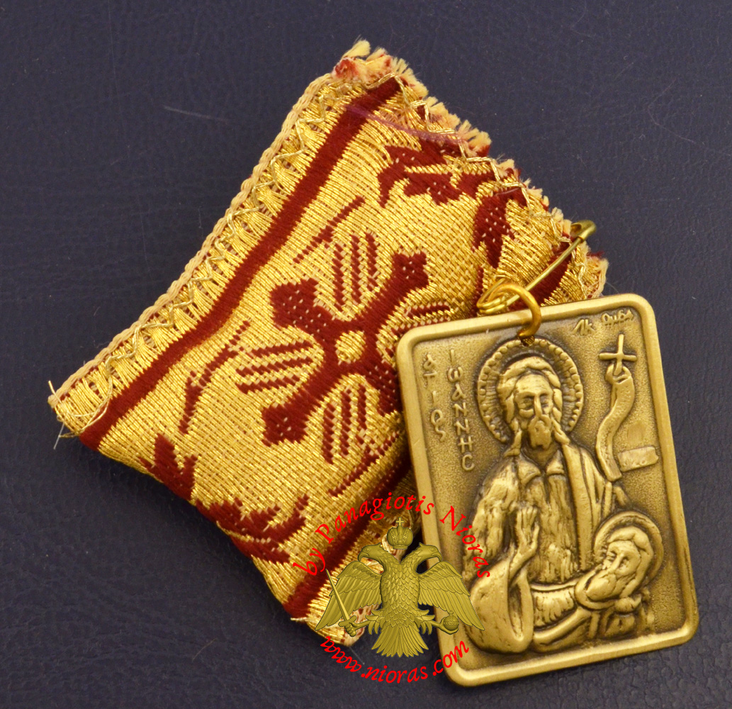 Amulet - Pendant Rectangular with Saint John the Baptist Metal Icon