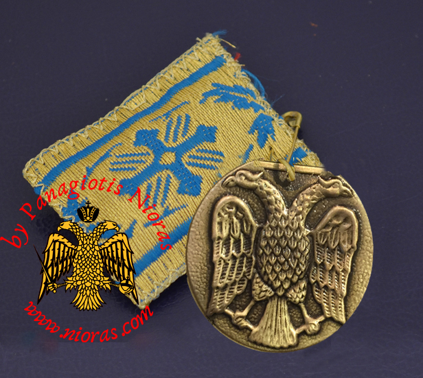 Amulet - Pendant Rectangular with Metal Icon of Byzantine Eagle