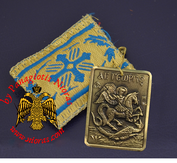 Amulet - Pendant Rectangular with Metal Icon of Saint George