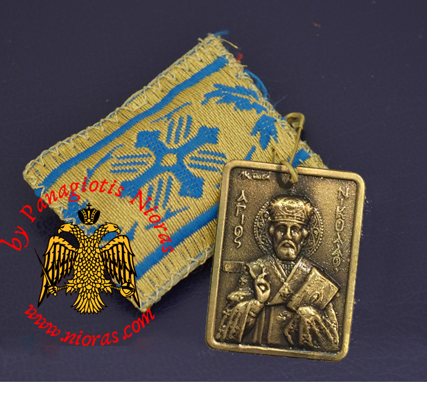 Amulet - Pendant Rectangular with Metal Icon of Saint Nicholas