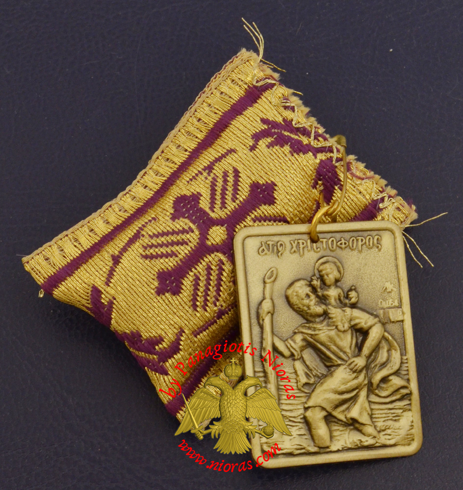 Amulet - Pendant Rectangular with Saint Christopher Metal Icon
