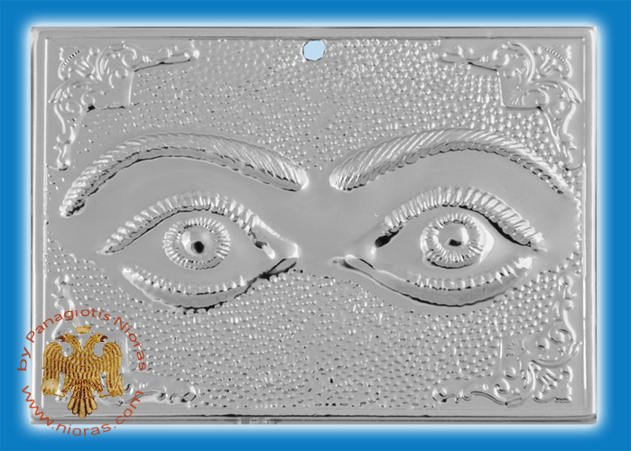 Orthodox Metal Tama Eyes ExVoto Nickel Plated Milagros
