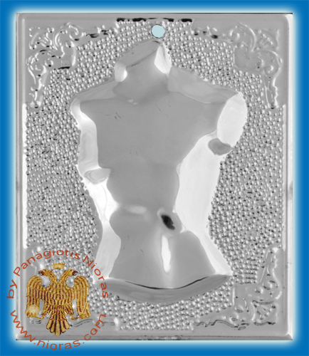Orthodox Metal Tama Male Breast ExVoto Nickel Plated Milagros