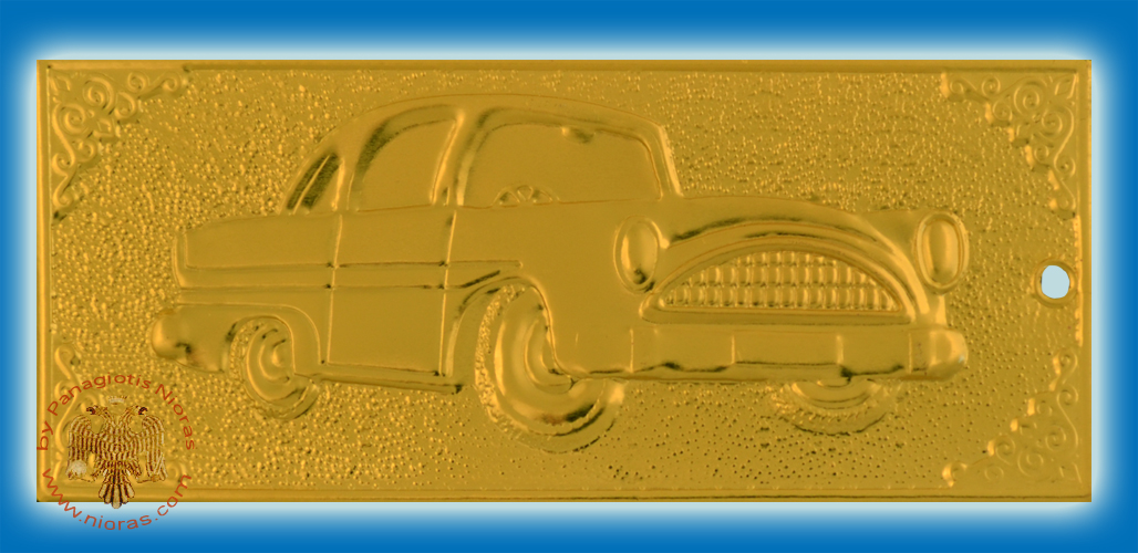 Orthodox Metal Tama Car ExVoto Gold Plated Milagros