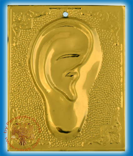 Orthodox Metal Tama Ear ExVoto Gold Plated Milagros