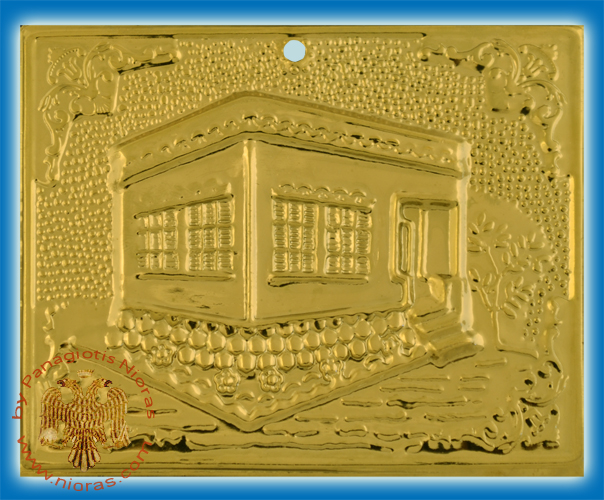 Orthodox Metal Tama House ExVoto Gold Plated Milagros