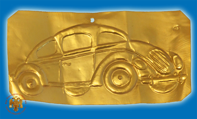 Tama Votive Gold Car