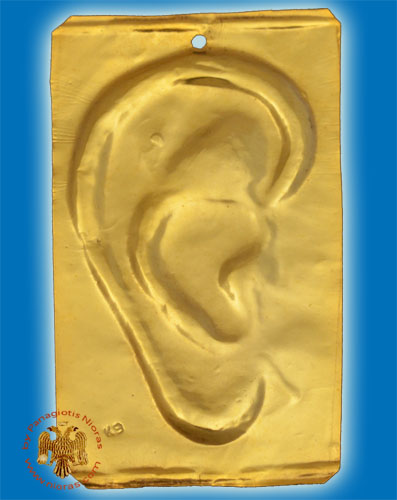 Tama Votive Gold Ear