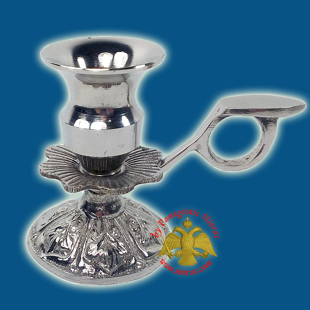 Traditional Orthodox 1-Candle Stand with Handle Nickel