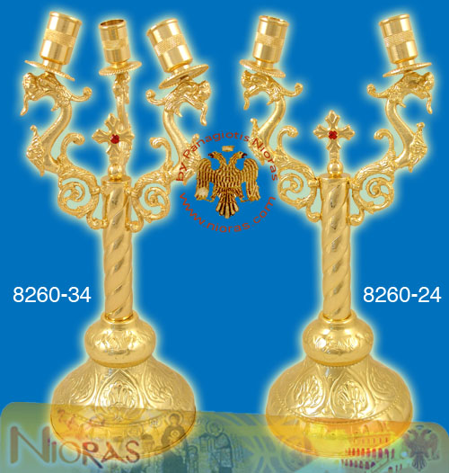 Orthodox Church Dragons Holy Table Candle Stand Set DikeroTrikero 32cm
