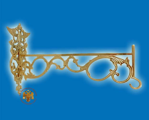 Bracket For Oil Candle Gold Plated 40cm
