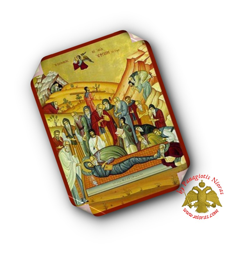 Laminated Byzantine Icon Saint Ephraim Repose Set of 10