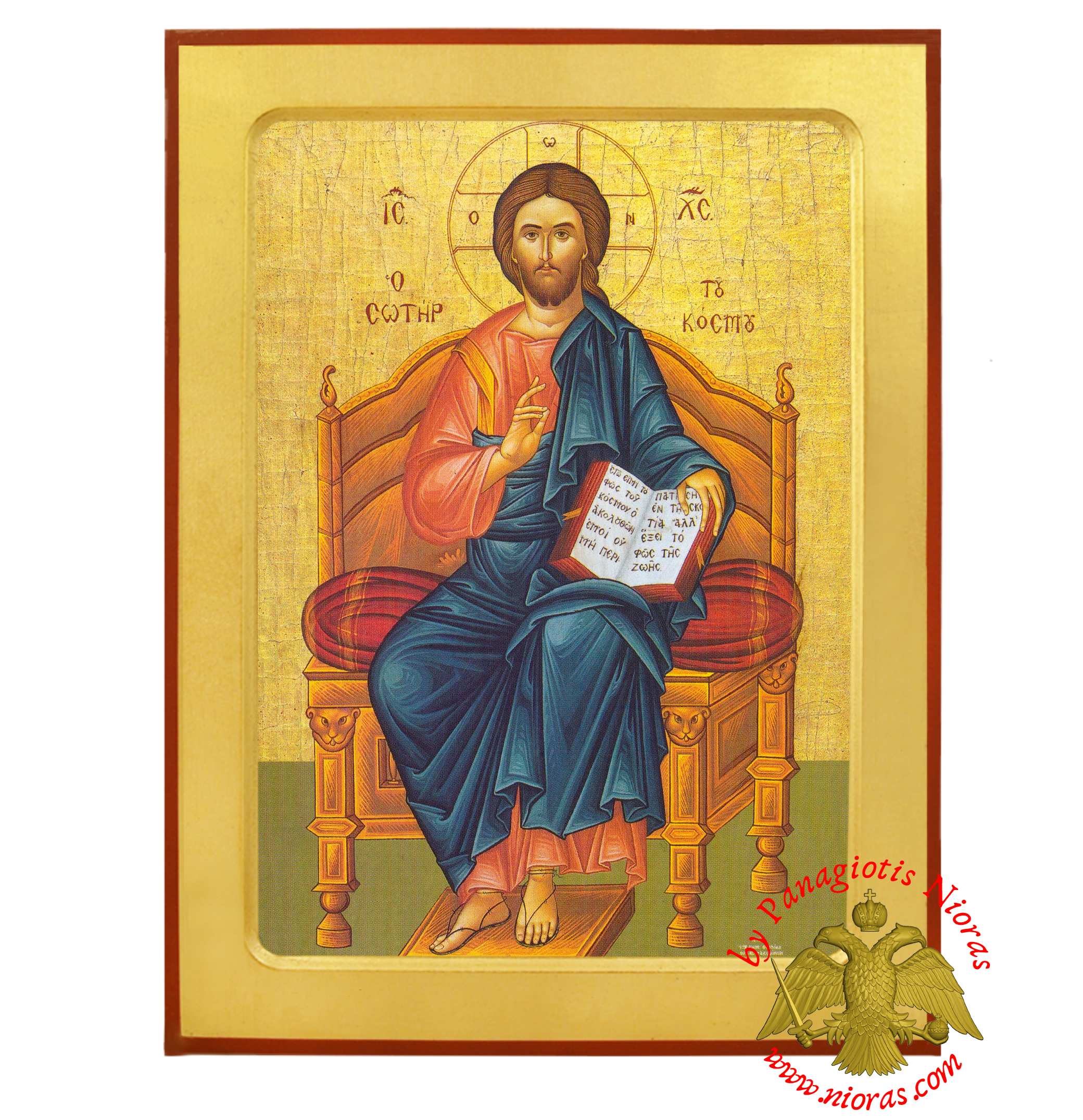 Jesus Christ Enthroned Saviour of the World Orthodox Byzantine Wooden Icon