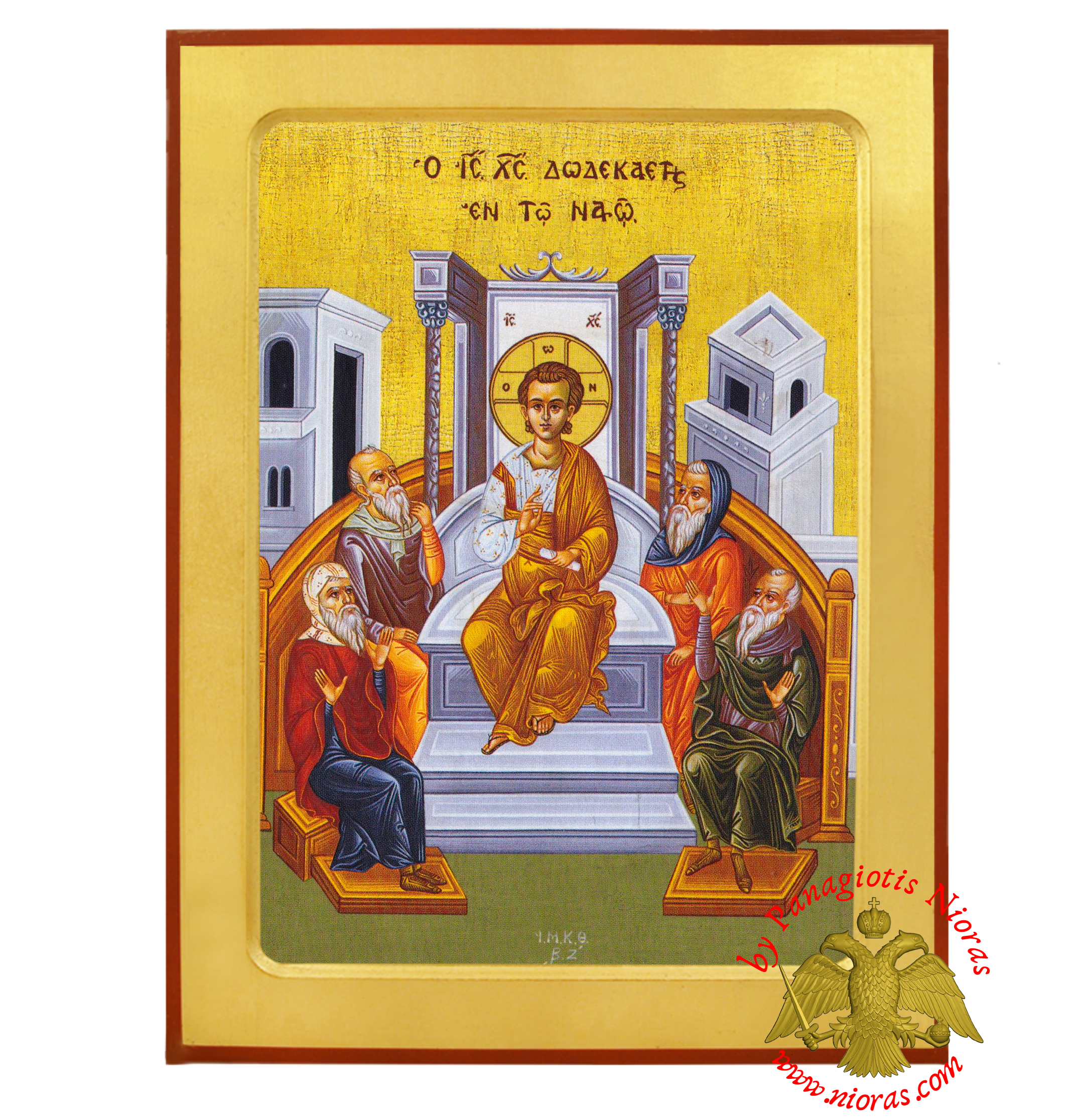 Jesus Christ Twelve Years Old in the Temple Orthodox Byzantine Wooden Icon