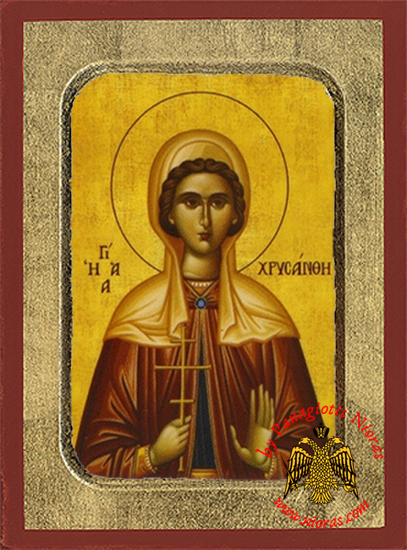 Saint Chrysanthe  Wooden Byzantine Icon