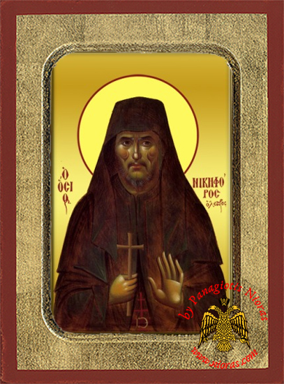 Saint Nicephoros Saint the Leper Wooden Byzantine Icons