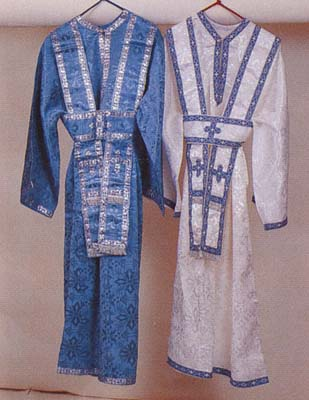 Altar Boy Vestmetns No.83-5