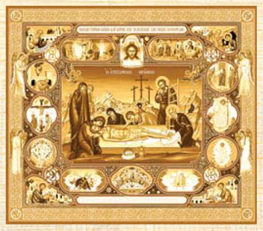 Orthodox Antimension for Holy Altar Table Antimins Golden Sepia Cloth Base