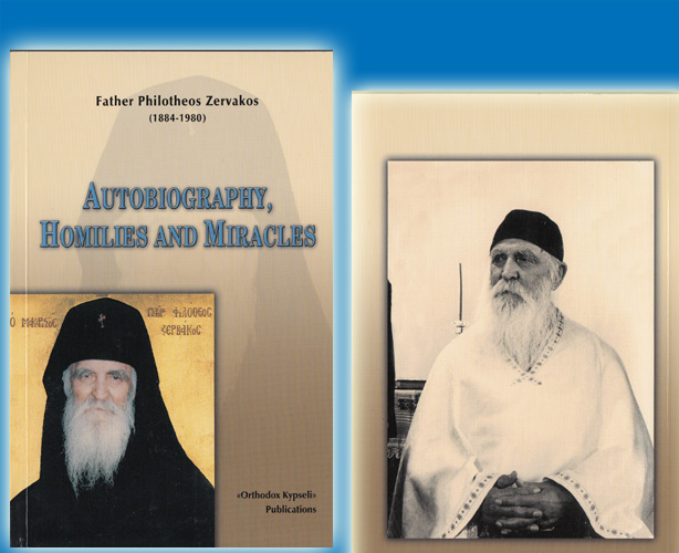 Autobiography, Homilies & Miracles, Father Philotheos Zervakos (1884-1980)