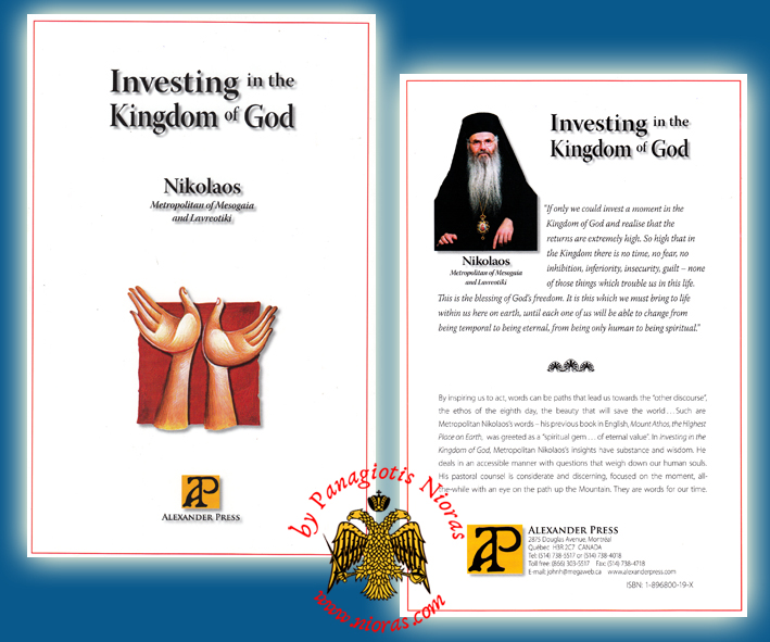 Investing in the Kingdom of God