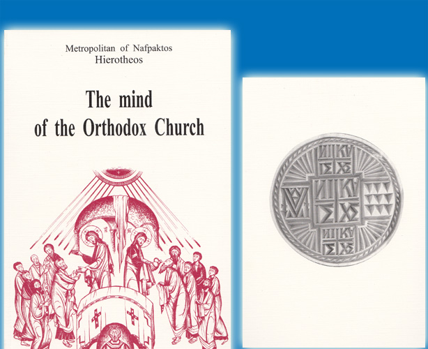 Mind of the Orthodox Church
