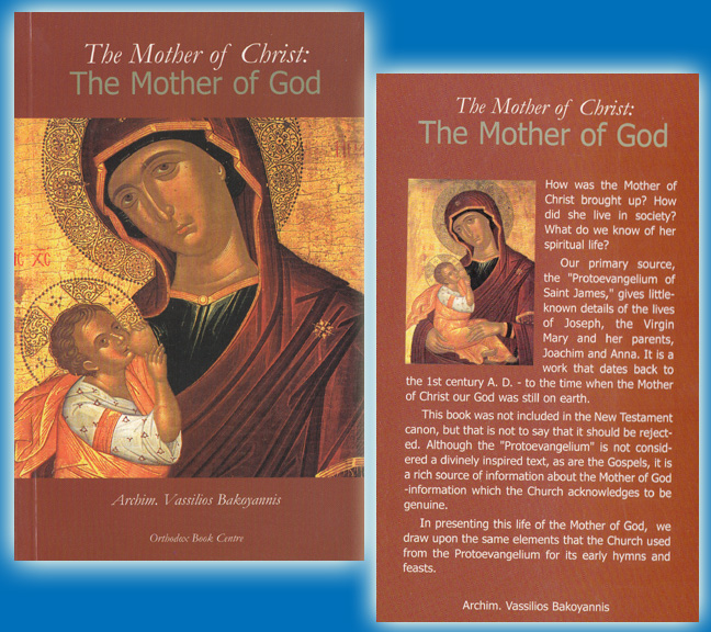 The Mother of Christ : The Mother of God