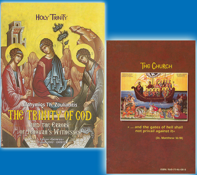 The Trinity of God and the Errors of Jehovah's Witnesses: Who is the Holy Trinity?