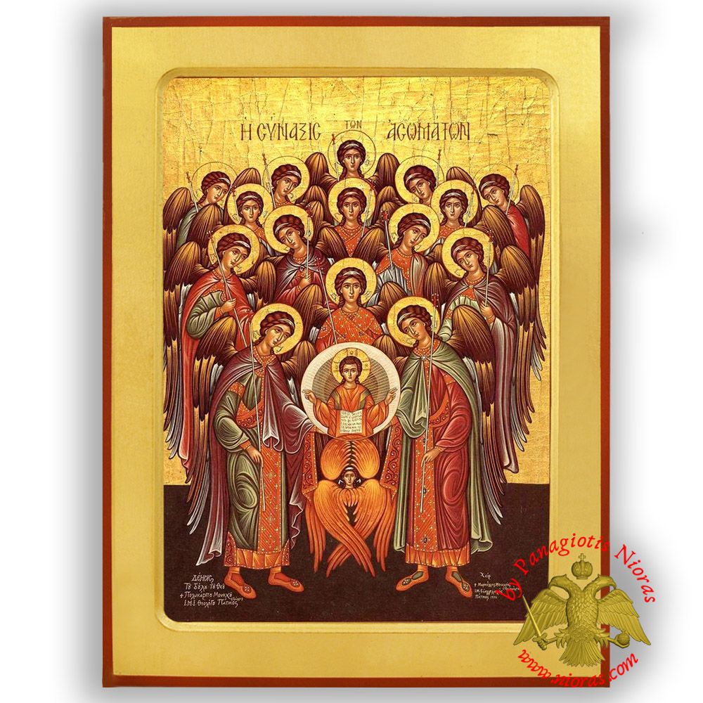 SYNAXIS OF THE HOLY ARCHANGELS FULL BODY BYZANTINE WOODEN ICON