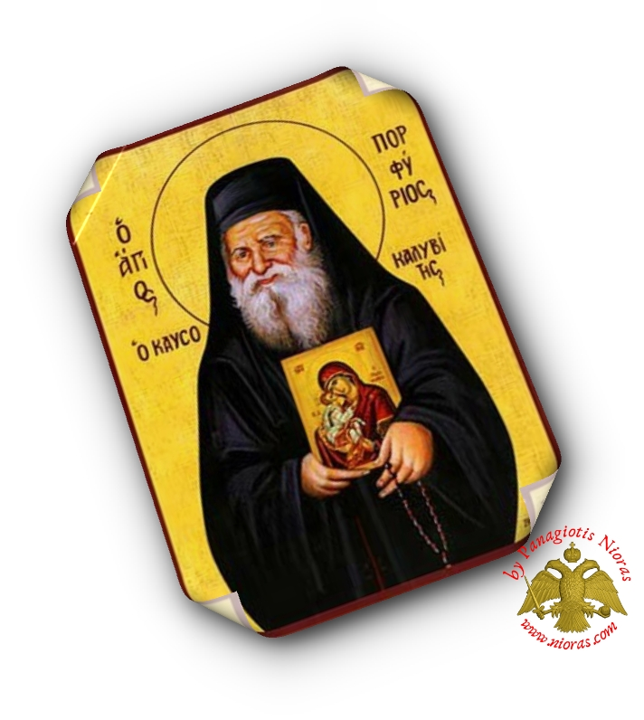 Laminated Byzantine Icon of Saint Porphyrios Kafsokalyvites Set of 10