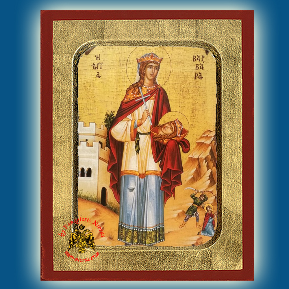 Saint Barbara Full Body Byzantine Wooden Icon