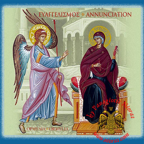 Ormylia - Annunciation Orthodox 2-CDs