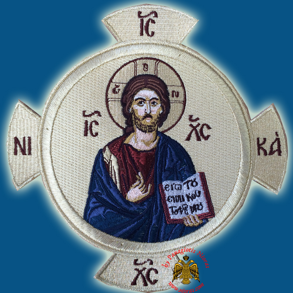 Orthodox Embroidery Simple with Christ Blessing ICXC NIKA d:16cm