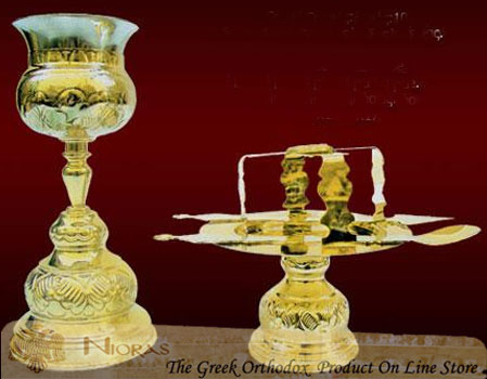 Communion Set Chalice Byzantine Style Design D' Gold Plated