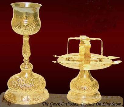 Communion Set Chalice Byzantine Style Design With Saints B'