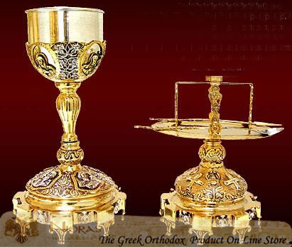 Ecclesiastical Chalice Set Russian Style Design B