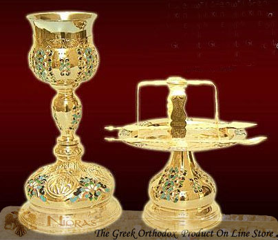 Chalice Set Byzantine Style Motives Design A With Apostles Gold Plated