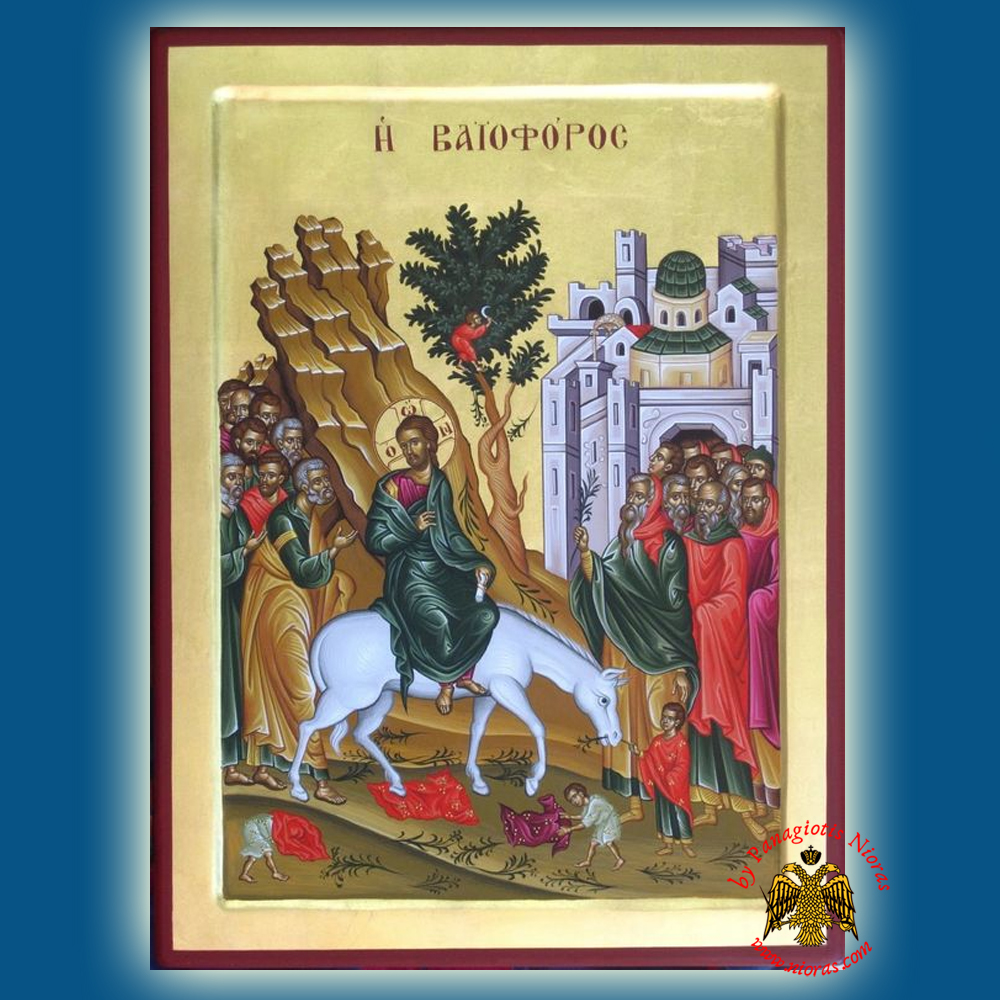 Christ The Entry Into Jerusalem Byzantine Wooden Icon on Canvas