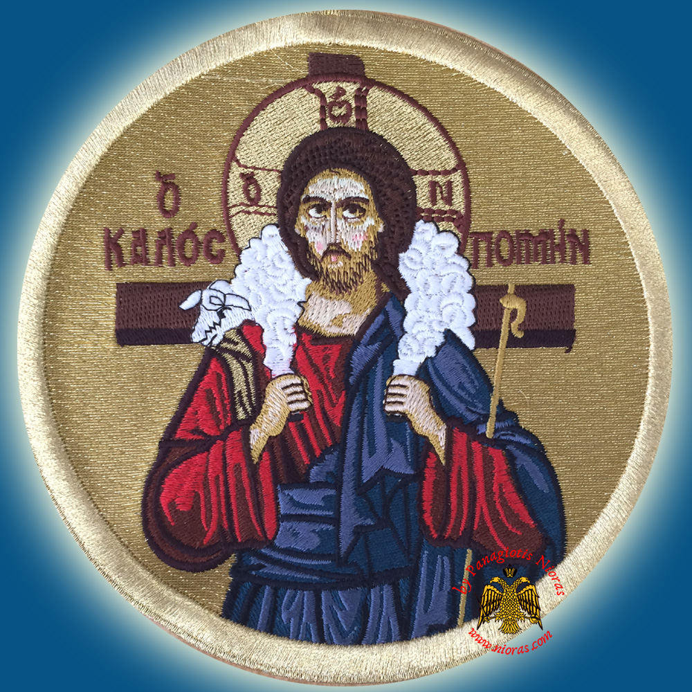 Orthodox Embroidery Simple with Christ Good Shepherd d:16cm