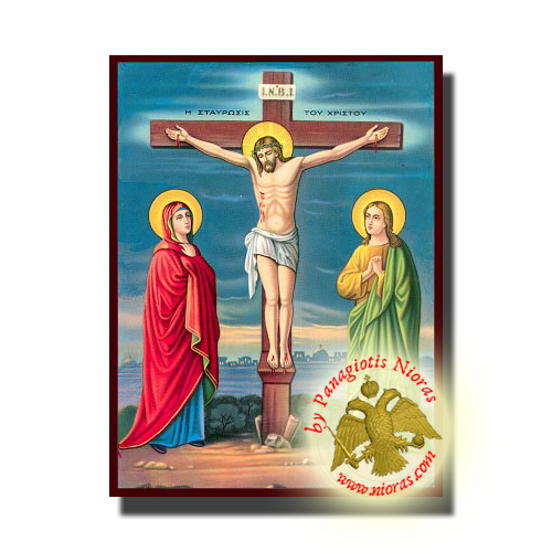 The Crucifixion Golgotha New Theme - Neoclassical Wooden Icon