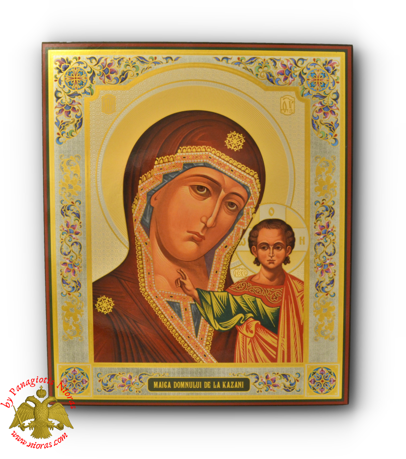 Russian Orthodox Holy Virgin Mary Kazan Silver Print Wooden Icon 33x40cm